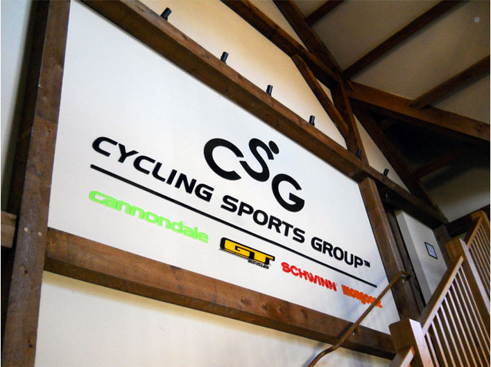 Annuncio ricerca personale Cycling Sports Group