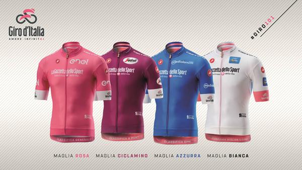 Giro d'Italia 2018: presentate le nuove maglie e la Madrina