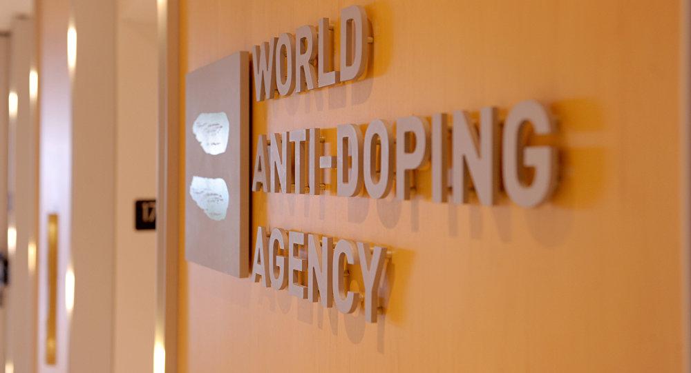 La WADA cerca di chiarire sul caso Froome